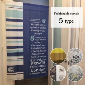 玄関マット ゴブラン織り おしゃれ 花柄 人気 上品 ピンク すべり止め付き 二重織り 約68×120cm|choro-aki