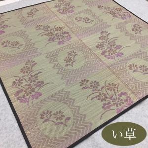い草ラグ 夏 カーペット 2畳 涼しい 上品 花柄 抗菌 約176×176|choro-aki