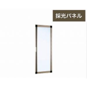 遮光パネル 高級玄関網戸 玄関網戸 エコ 節電 DIY |choro-aki