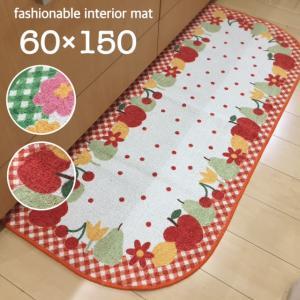 キッチンマット 150 おしゃれ クローバー 洗える すべり止め付き|choro-aki