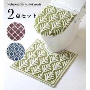 トイレマット ビニール 拭ける ブルー 在庫限り 処分|choro-aki
