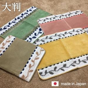 玄関マット 洗える 室内 ネコ ねこ すべり止め付き 約50×80 洗濯可能|choro-aki