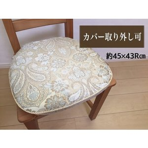 シートクッション 座布団 車 いす用 ひも付き おしゃれ 食卓椅子 ペイズリー|choro-aki
