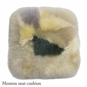 ムートン 原皮 長毛 パッチワーク オーストラリア産 約54×54 choro-aki