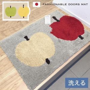 玄関マット 洗える 室内 北欧 おしゃれ グリーン すべり止め付き 約50×80 洗濯可能 吸水|choro-aki