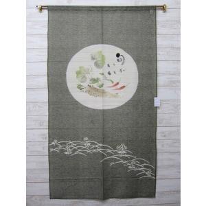 のれん おしゃれ ロング 手描き 旬 日本製 約85×150cm|choro-aki