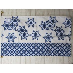 暖簾 のれん 間仕切り 和風柄 ふぐ 河豚 おしゃれ かわいい メッセージ暖簾 笑う門には福が来る 日本製 約85×150cm |choro-aki