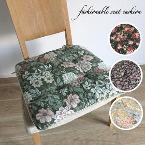 シートクッション ひも付き 車 いす用 食卓椅子 ゴブラン織り KB1924|choro-aki