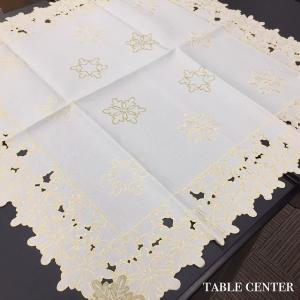テーブルクロス おしゃれ 刺繍 上品 約85×85|choro-aki