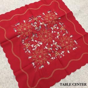 テーブルクロス おしゃれ レッド 赤 刺繍 約85×85|choro-aki