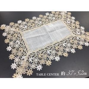 テーブルセンター  レース おしゃれ 刺繍 上品 約37×52|choro-aki