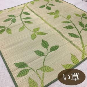 い草ラグ 夏 カーペット 2畳 涼しい リーフ柄 グリーン 抗菌 約176×176|choro-aki