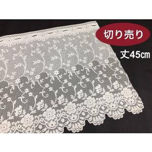 のれん 暖簾 間仕切り 洋風 モンステラ おしゃれ シンプル 上品 ベージュ アイボリー 日本製 約85×170cm |choro-aki