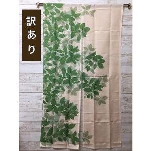 玄関マット ゴブラン織り おしゃれ 花柄 人気 上品 赤 レッド すべり止め付き 約70×120cm|choro-aki