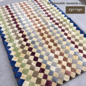 ラグ ムートン 羊毛  おしゃれ 1.5畳 ふかふか  パッチワーク 約130×190 choro-aki