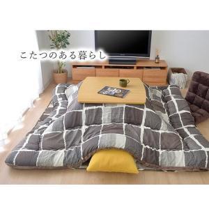 こたつ布団 長方形 おしゃれ 北欧  約205×285 choro-aki