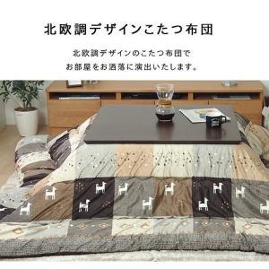 こたつ布団 正方形 ギャベ調 おしゃれ レッド ブラウン  <br>  約205×205 choro-aki