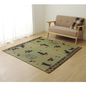 い草ラグ 3畳 おしゃれ かわいい 猫 ねこ ネコ い草 すべり止め付き 約176×230 送料無料|choro-aki