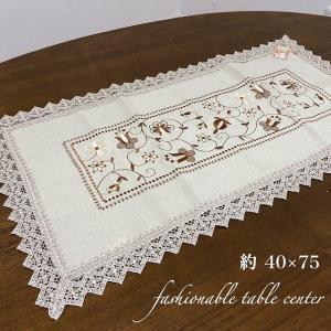 テーブルセンター おしゃれ 刺繍 約40×75 タグ無し|choro-aki