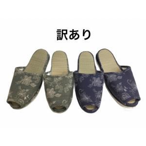 い草 スリッパ 和風柄 和柄 おしゃれ 夏  抗菌 チェック柄 お買い得品|choro-aki