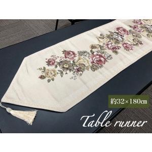 テーブルランナー おしゃれ 上品 アイボリー ブラウン 約32×180|choro-aki