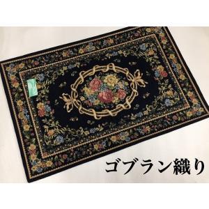 玄関マット 室内 ゴブラン織り 花柄 上品 紺 ネイビー すべり止め付き choro-aki