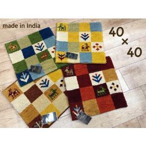 マット 手織り 小さいマット ギャベ インディアンギャベ タジギャベ インド ウール 格子 |choro-aki