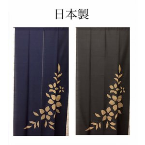 のれん 和 ロング おしゃれ 紺 茶 日本製 レース 約85×170|choro-aki