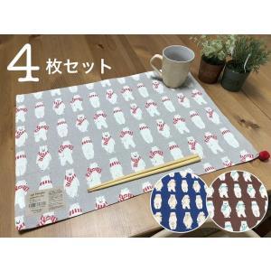 ランチョンマット 給食 子供 北欧 おしゃれ 4枚セット|choro-aki