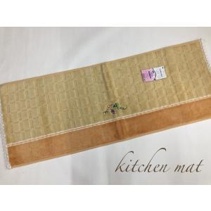 キッチンマット 120 花柄 上品 ベージュ 洗える すべり止め付き|choro-aki