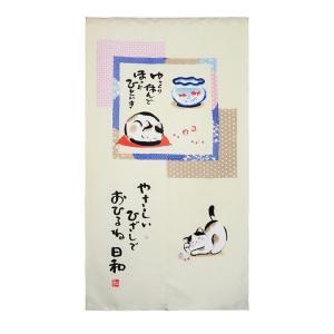 のれん 和風柄 おしゃれ ネコ 猫 ねこ 日本製 綿 ロング|choro-aki