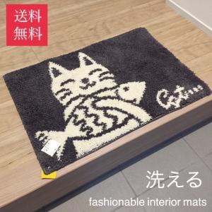 玄関マット 洗える 室内 猫 ねこ すべり止め付き 約50×80 洗濯機可能|choro-aki
