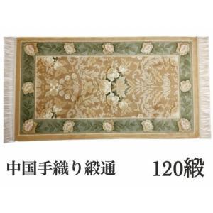 玄関マット シルク マット 手織り 緞通 織物 輸入 おしゃれ 上品 花柄 choro-aki