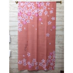 のれん レース ロング おしゃれ 桜 春 ピンク 約85×150|choro-aki