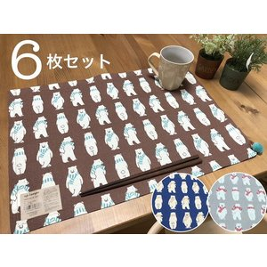 ランチョンマット 給食 子供 北欧 おしゃれ 6枚セット|choro-aki
