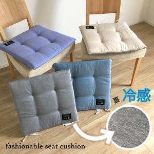 シートクッション ひも付き いす用 車 おしゃれ 花柄 ゴブラン織り 座布団|choro-aki