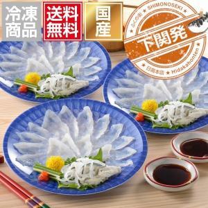 とらふぐ刺身小皿セット(約3人前) 国産 送料無料 産地直送 ギフト お取り寄せ choshuen-y