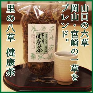 里の八草健康茶 山口市徳地 国産 天然ポリフェノール カワラケツメイ|choshuen-y