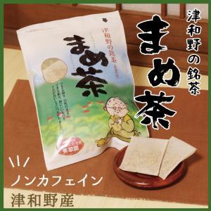 まめ茶 ティーバッグ 津和野 カワラケツメイ お茶 ノンカフェイン ポリフェノール 健康|choshuen-y