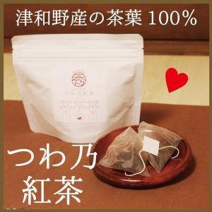 つわ乃紅茶 ティーバッグ 津和野 お茶 ポリフェノール|choshuen-y