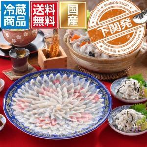とらふぐ料理フルコース(約5人前) 国産 送料無料 産地直送 ギフト お取り寄せ choshuen-y