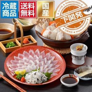 ふぐ料理セット(約2-3人前) 国産 ふぐ刺し 送料無料 産地直送 ギフト お取り寄せ|choshuen-y