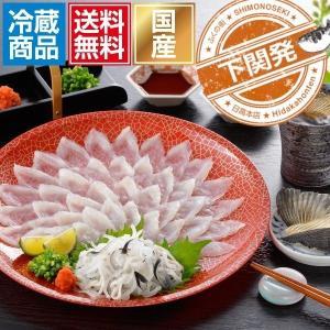 とらふぐ刺身セット(約2〜3人前) 国産 送料無料 産地直送 ギフト お取り寄せ|choshuen-y