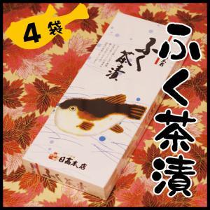 ふく茶漬 5袋 フグ 山口 下関 お土産|choshuen-y