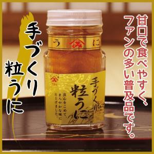 下関発祥といわれる瓶詰めうにの老舗、やまみの普及品です。 甘めの味付けが好きな方には特におすすめ。 ...