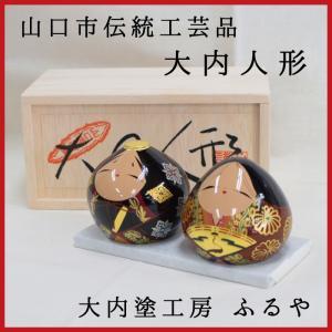 大内人形 A-6 大内塗工房ふるや 山口市 伝統工芸品|choshuen-y