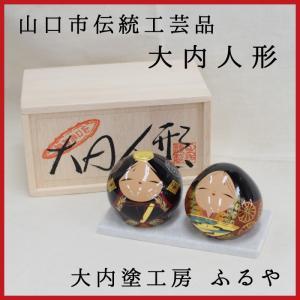 大内人形 A-7 大内塗工房ふるや 山口市 伝統工芸品|choshuen-y