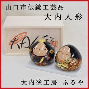 大内人形 A-8 大内塗工房ふるや 山口市 伝統工芸品|choshuen-y