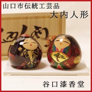 大内人形 21号 谷口漆香堂|choshuen-y