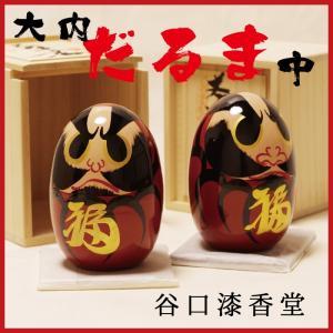 達磨 大内だるま(中)大内人形 谷口漆香堂|choshuen-y